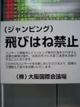 071106_2058〜0001.jpg