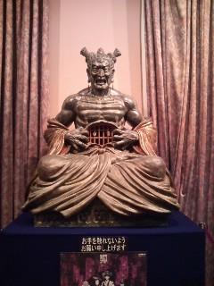 banyuki2.jpg